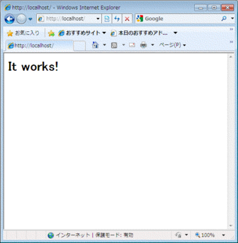 apache_install_a.png