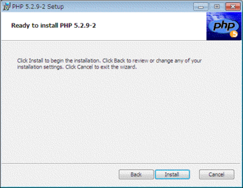 php_install_7.png